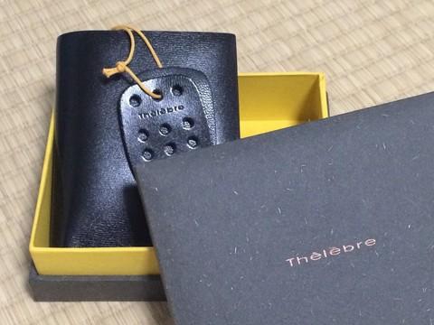 黎さんからの財布.jpg